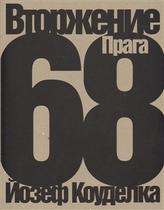 Invaze 68 /rusky/