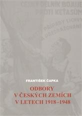 Odbory v českých zemích v letech 1918-1948