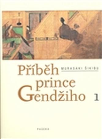 Příběh prince Gendžiho 1.