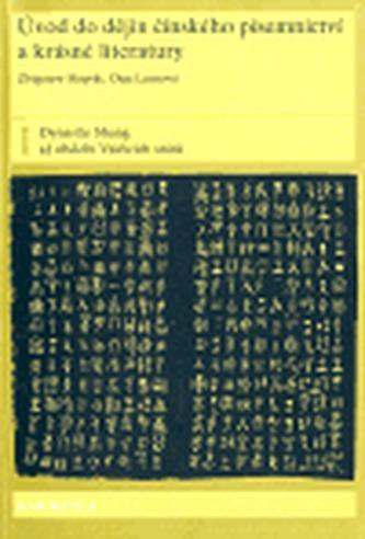 Úvod do dějin čínského písemnictví a krásné literatury I. díl