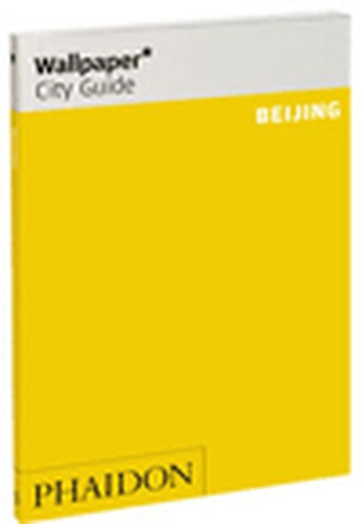 Beijing Wallpaper City Guide