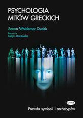 Psychologia mitów greckich