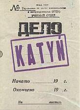 Katyń. Wersja anglojęzyczna