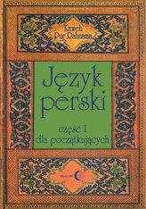 Język perski Część 1 dla początkujących + 2 CD