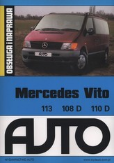 Mercedes Vito 113 108D 11D Obsługa i naprawa