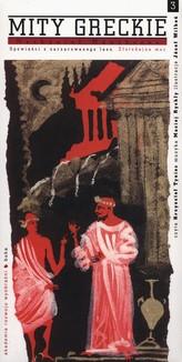 Mity greckie Złotadajna moc + CD