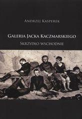 Galeria Jacka Kaczmarskiego Skrzydło wschodnie
