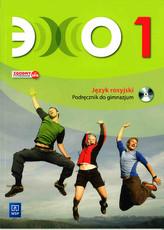 Echo 1 Gimnazjum. Podręcznik. Język rosyjski