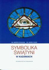 Symbolika Świątyni w Kazaniach