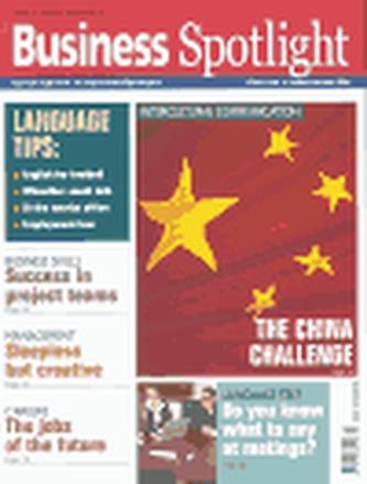 Business Spotlight 3/2006