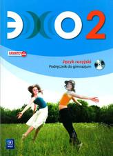 Echo 2. Gimnazjum. Język rosyjski. Podręcznik