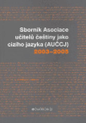 Sborník Asociace učitelů češtiny jako cizího jazyka (AUČCJ) 2003-2005