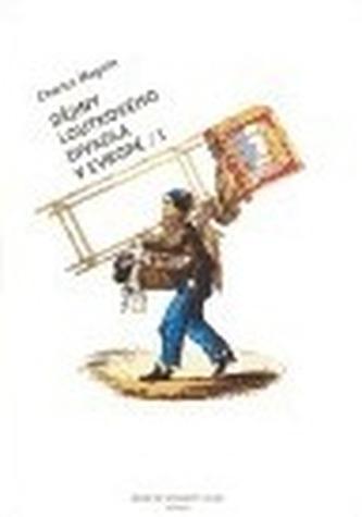 Dějiny loutkového divadla v Evropě / 1