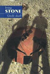 Grecki skarb