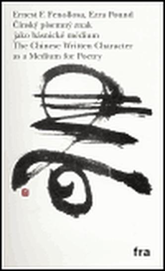Čínský písemný znak jako básnické médium