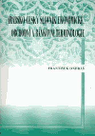 Arabsko - český slovník ekonomické, obchodní a bankovní terminologie