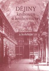 Dějiny knihoven a knihovnictví