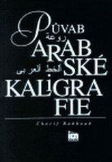 Půvab arabské kaligrafie