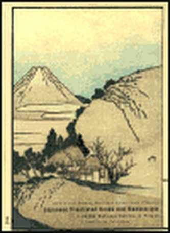Japanese Illustrated Books and Manuscripts