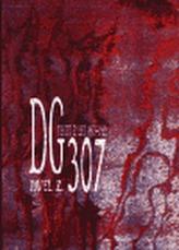 DG 307 - Texty 1973-1980