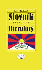 Slovník tibetské literatury