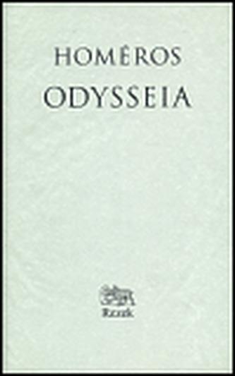 Odysseia - jubilejní vydání
