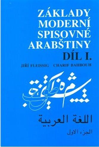 Základy moderní spisovné arabštiny 1.
