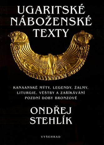 Ugaritské náboženské texty