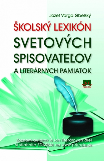 Školský lexikón svetových spisovateľov a literárnych pamiatok