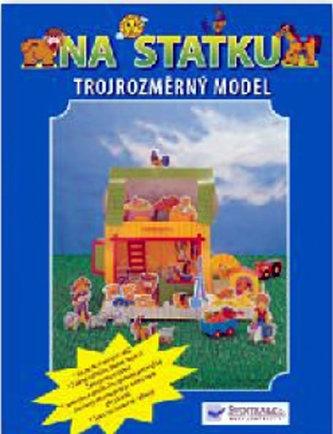 Na statku Trojrozměrný model