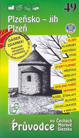 Plzeňsko - jih, Plzeň (49) + volné vstupenky a poukázky