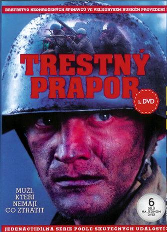 Trestný prapor 1.-6. díl DVD