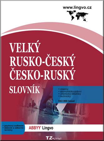 Velký rusko-český/ česko-ruský slovník - CD-ROM