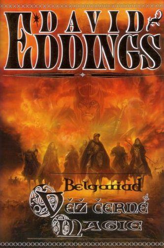 Belgariad 4 - Věž černé magie