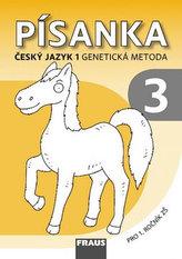 Český jazyk 1 pro ZŠ - Písanka 3 /genetická metoda/