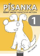 Český jazyk 1 pro ZŠ - Písanka 1 /genetická metoda/
