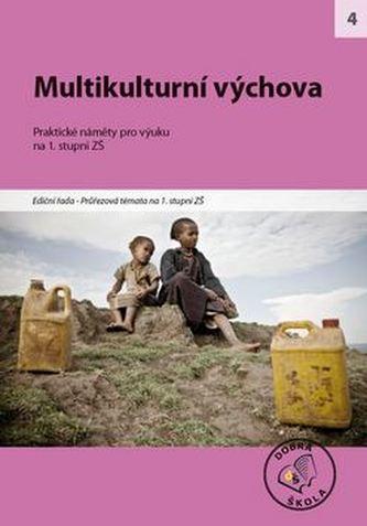 Multikulturní výchova