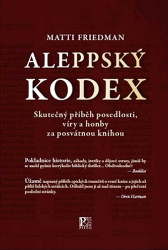 Aleppský kodex