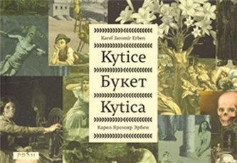 Kytice – česko-slovensko-ruská