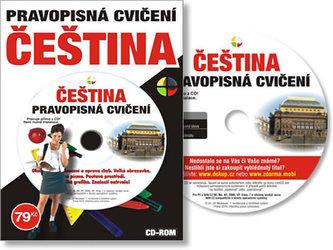 Český jazyk – Pravopisná cvičení – učivo ZŠ a SŠ - CD