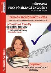 Základy společenských věd - I. díl - 2. vydání