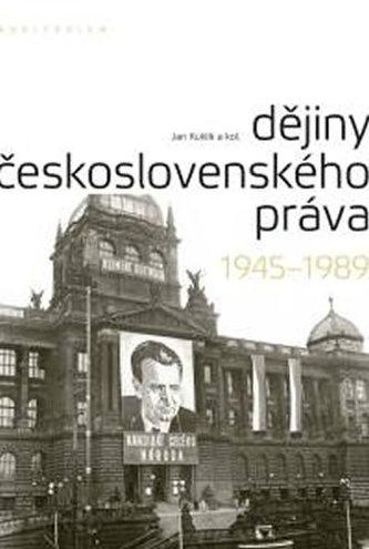 Dějiny československého práva 1945-1989