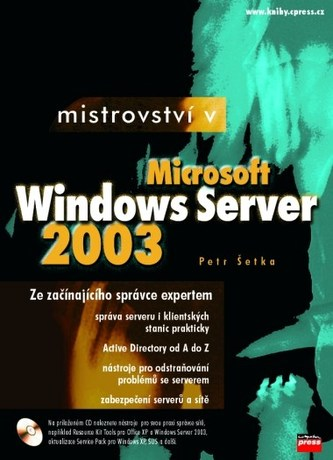 Mistrovství v Microsoft Windows Server 2003