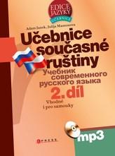 Učebnice současné ruštiny, 2. díl + mp3