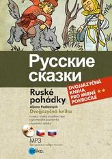 Ruské pohádky (Mrázik a jiné)