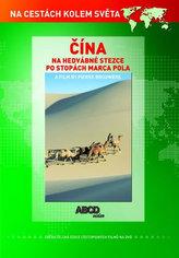 Čína - Hedvábná stezka DVD - Na cestách kolem světa