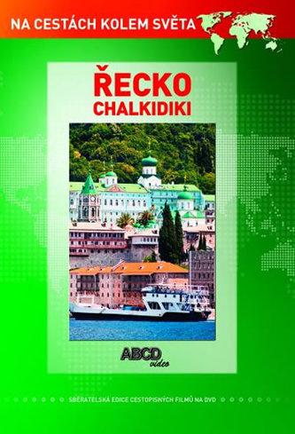 Řecko - Chalkidiki DVD - Na cestách kolem světa