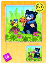 Medvídek Baribal - Maze Game