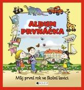 Album prvňáčka - Můj první rok ve školní lavici