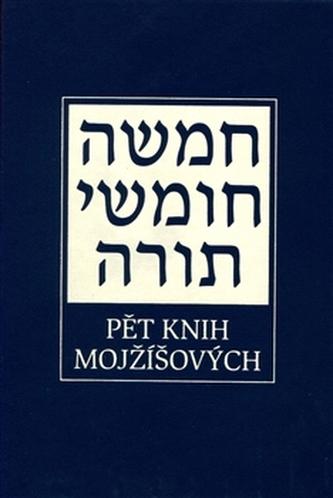 Pět knih Mojžíšových